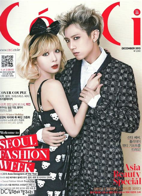 Ceci Magazine Is Going Out Of Print, Here Are Some Of Its